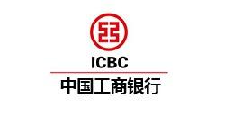 中豪优美-中国工商银行
