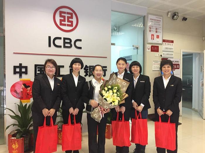 中国工商银行洗衣液定制合作案例