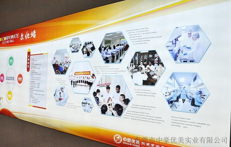 005公司文化展示-(2)